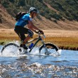 Mountain bike cross-country marathon — Stock Photo
