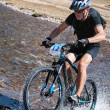 Stock Photo: Mountain bike cross-country marathon
