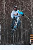 Zimní horské kolo soutěže — Stock fotografie