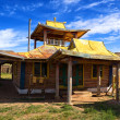 Buddhist temple in Mongolia. - Stock Photo