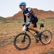 Stock Photo: Mountain bike competition
