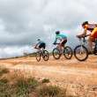 Mountain bike competition - Stock Photo