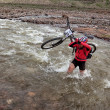 Stock Photo: Adventure mountain bike competition