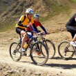 Mauntain bike adventure competition - Stock Photo