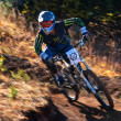 Autumn extreme mountain bike competition — Stock Photo #23492095