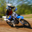 Motocross — Stock Photo #24394159
