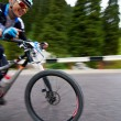 Stock Photo: Bicycling uphill competition