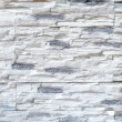 Stone wall surface — 图库照片