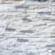 Stone wall surface — Stockfoto