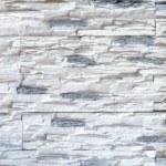Steinmauer Oberfläche — Stockfoto