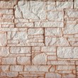 Stock Photo: Stone wall surface