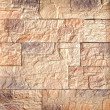 Stone wall surface — Stock Photo #38569171