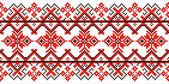 Moldovan traditional pattern — Stockfoto