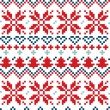 Christmas Nordic seamless pattern ( blue and red ) — Stock Vector