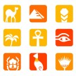 Egypt icons and design elements block isolated on white ( orange — Stock Vector #6554290