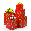 Pattern gift boxes isolated on white backgroung — Stock Photo