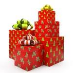 Шаблон подарочные коробки изолирован на белом backgroung — Стоковое фото