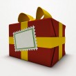 Red gift box — Stock Photo #2765425