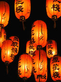 Chinese red lanterns — Stock Photo