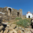 Stock Photo: Ancient Fortress, island of Mykonos