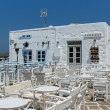 Stock Photo: Restaurant in Naoustown, Paros island