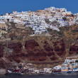Town of Oia, Santorini — Stock Photo