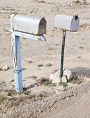 Postal Service Mailbox — Stock Photo