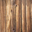Stock Photo: Rustic Wooden Background