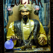 Zoltar Fortune Teller — Stock Photo #21601661
