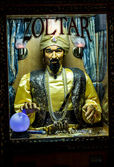 Zoltar the Fortune Teller — 图库照片