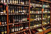 Wine Selection — Stock Photo