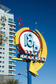 Las Vegas Arts District — Stock Photo