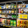 Grocery Store Beer Cooler — Stock Photo