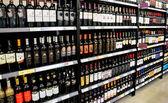 Retail Wine Selection — Stock Photo