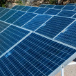 Stock Photo: Solar Power Panels