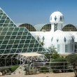 Stock Photo: Biosphere 2 Space Colony