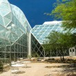 Modern Architecture at Biosphere 2 — Stock Photo