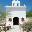 Stock Photo: Chapel at Mission SXavier