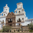 Stock Photo: Spanish Colonial Mission in Arizona