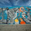 Stock Photo: Public Art in Revitalised Downtown Las Vegas