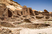 Ruins at Pueblo Bonito — Stock Photo