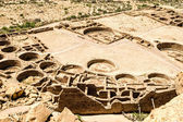 Aerial View of Pueblo Bonito — Stock Photo