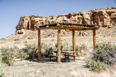 Shaded Picnic Area at Casa Rinconada  — Stock Photo