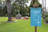 Rosary Garden — Stockfoto