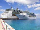Dvě lodě — Stock fotografie