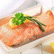 Stock Photo: salmon fillet
