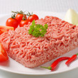 Stock Photo: Raw ground pork and vegetables