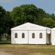 A party or event tent — Stock Photo