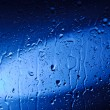 Stock Photo: Wet Blue Glass