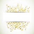 Colorful music notes — Stock Vector #22952788